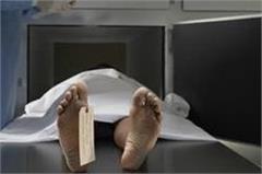 jagraon woman dies in new zealand