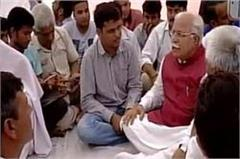 manohar lal khattar meet pruduman parents