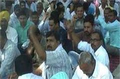 haryana pihova attack electric staff