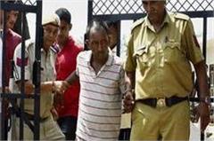 pradyuman murder case cbi crime scene recreate
