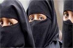 muslim personal law board meeting on triple divorce issued in bhopal