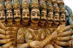 a temple is such that where ravana worship