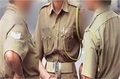 bribe against fir police woman suspend