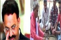 release of bahubali mukhtar ansari in the temples havan