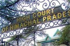 hc dismissed company director  s bail petition  know what is the matter