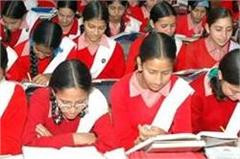 when will start from 1st to eighth class exams get information on one click