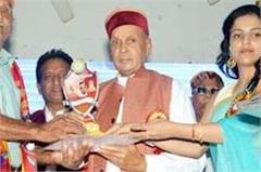 dhumal gave big statement on rusa  implemented in himachal