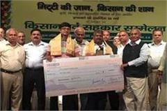 iffco announces the results of rural innovation scholarship