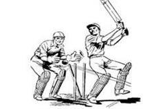 katoch shield cricket contest