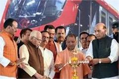 rajnath singh dedicated the legendary leader to the lucknow metro