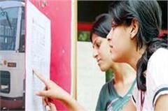 hrtc declared result of tmpa written examination  know how many passes