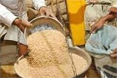 more than 5 lakh ration cards linked to fake basis numbers in mp
