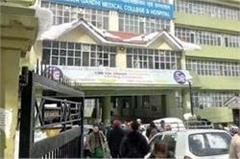 woman  s death from scrub typhus in igmc  health department issued alert