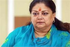 vasundhara will be the chief guest at teachers day honors ceremony