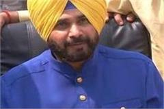 siddhu accused badal family of plundering the treasure of punjab