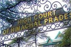 hc reverses the decision  action will be taken on asi sho in drug smuggling case