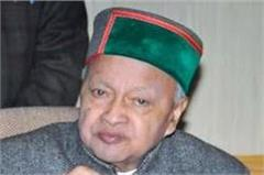 virbhadra  s big disclosure on question of fight election  read news to know