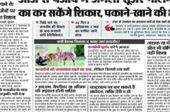 bishnoi community opens front against hunting knock on the high court