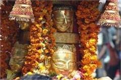 owner of the property of billions is the god goddess of kullu