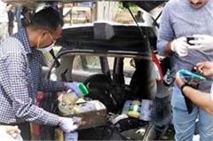 atm robbery incident police get these important evidence from robbers car