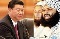 jaish e mohammad in the brics manifesto china silence on the issue