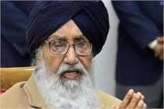 former chief minister parkash singh badal condoled the amritsar train accident