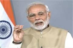 pm modi speaks at carpet expo  india is top in the industry