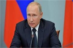 russian president vladimir putin visits india from today