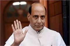 home minister rajnath will visit jammu and kashmir review the security situation
