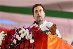 rahul s two day visit to madhya pradesh today will address the public meeting