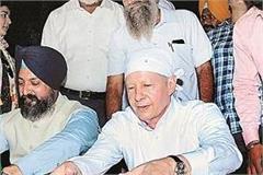 american ambassador visit shri harminder sahib