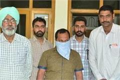 police arrest food supply inspector in bribe case