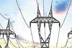 electricity rates again increased in punjab