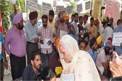 patiala teacher protest
