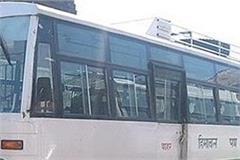 hrtc will run special buses on diwali