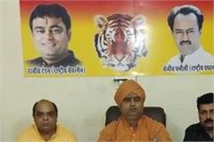hindu panchayat