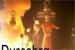 dussehra festival set fire to fireworks on occasion