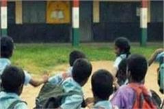 a school here are 2 2 principal