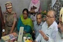 fake doctor arrested