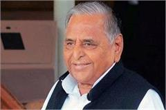 mulayam singh yadav clean chit for threatening ips officer