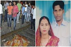 3 killed in sultanpur family of amritsar rail accident