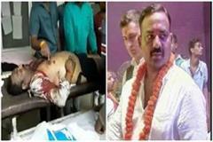 allahabad histrisheeter shot dead murder captured in cctv