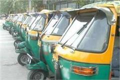 10 thousand auto shut down in rohtak due to lack of work