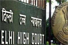 tihar jail sent to three accused in mirchpur case