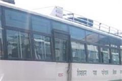 bus service starts in lahaul today
