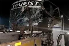 traley marries a tourist bus full of pilgrims