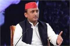 all fake encounters have been done to help families of all  akhilesh