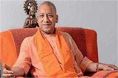 cm yogi will attend the program of private industrial park