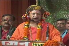 start the preparation of ram temple cm yogi