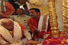 mata bhagwati s navratri started
